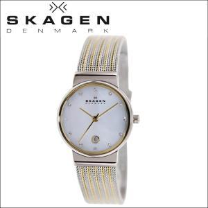 スカーゲン SKAGEN時計 腕時計 レディースメッシュ ホワイトシェル ゴールド 355SSGS|ryus-select