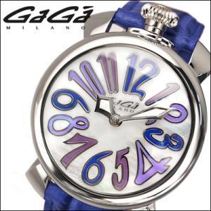 【当店ならお得クーポンあり】ガガミラノ GaGa MILANO 時計 腕時計 5020.3-BLU|ryus-select