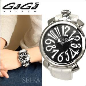 【当店ならお得クーポンあり】【クリアランス】(特典付き) ガガミラノ 時計 腕時計 5020.4 5020 04 メンズ レディース|ryus-select