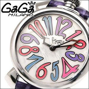 【当店ならお得クーポンあり】ガガミラノ GaGa MILANO 時計 腕時計 5020.7|ryus-select