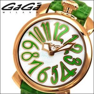【当店ならお得クーポンあり】ガガミラノ GaGa MILANO 時計 腕時計 5021.6 5021.06|ryus-select