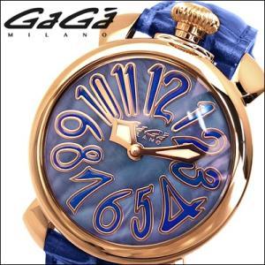 【当店ならお得クーポンあり】ガガミラノ GaGa MILANO 時計 腕時計 5021.7 5021.07|ryus-select