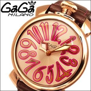 【当店ならお得クーポンあり】ガガミラノ GaGa MILANO 時計 腕時計 5021.8 5021.08|ryus-select