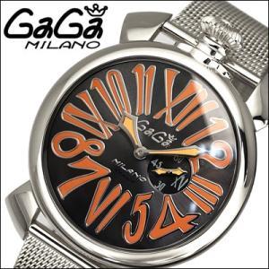 【当店ならお得クーポンあり】ガガミラノ GaGa MILANO 時計 腕時計 5080.04 5080.4|ryus-select