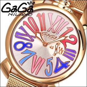 【商品入れ替えクリアランス】(特典付き) ガガミラノ GaGa MILANO 時計 腕時計 5081.01 メンズ|ryus-select