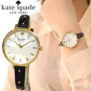 (レビューを書いて5年保証) ケイトスペード Kate spade (6)KSW1469  時計 腕時計 レディース ブラック レザー シェル|ryus-select