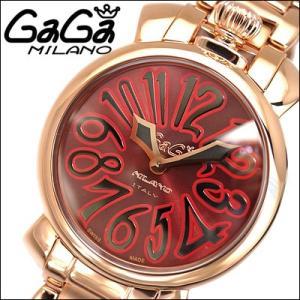 【クリアランス】 ガガミラノ 時計 腕時計 6021.04 メンズ レディース ryus-select