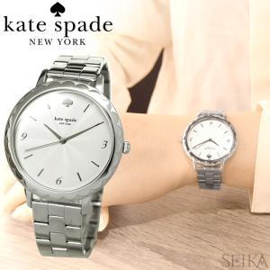 (レビューを書いて5年保証) ケイトスペード Kate spade (7)KSW1493 時計 腕時計 レディース ホワイト シルバー ステンレス|ryus-select
