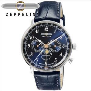 【当店ならお得クーポンあり】ツェッペリン ZEPPELIN 時計 腕時計7036-3 ネイビー レザー ryus-select