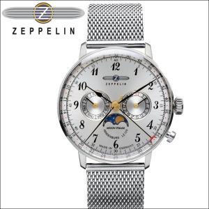 【商品入れ替えクリアランス】ツェッペリン ZEPPELIN 時計 腕時計 メンズ 7036M-1 7036M1 Hindenburg LZ129 ヒンデンブルグ シルバー メッシュ|ryus-select
