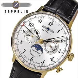 【当店ならお得クーポンあり】ツェッペリン ZEPPELIN 時計 腕時計 メンズ7038-1 シルバー ゴールド ブラック レザー ryus-select