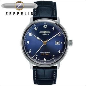 【当店ならお得クーポンあり】ツェッペリン ZEPPELIN 時計 腕時計7046-3 ネイビー レザー (ty27) ryus-select