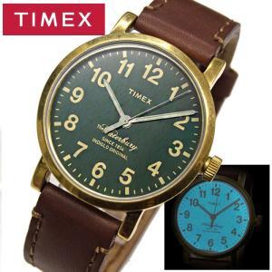 タイメックス TIMEX 時計 メンズ 腕時計【TW2P58900(73)】グリーン ブラウン  ウォーターベリー コレクション ryus-select