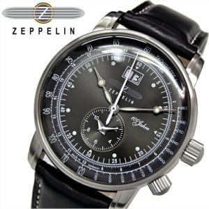 【当店ならお得クーポンあり】ツェッペリン ZEPPELIN 100周年記念モデル7640-2 時計 腕時計 メンズブラック レザー ryus-select