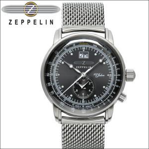 【当店ならお得クーポンあり】ツェッペリン時計 腕時計7640M-2 7640M2 ブラック シルバー メッシュベルト100周年記念モデル 【G1】 ryus-select