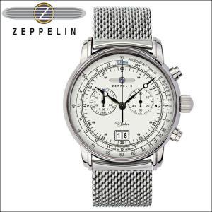 【当店ならお得クーポンあり】ツェッペリン ZEPPELIN7690M-1 7690M1  時計 腕時計 メンズシルバー メッシュ 100周年記念モデル 【G1】 ryus-select