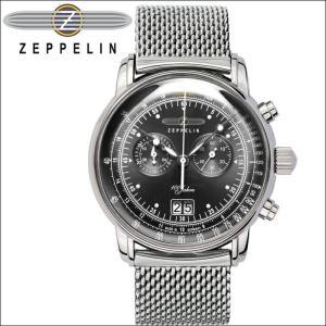 【当店ならお得クーポンあり】ツェッペリン ZEPPELIN7690M-2 7690M2  時計 腕時計 メンズブラック シルバー メッシュ 100周年記念モデル 【G1】 ryus-select