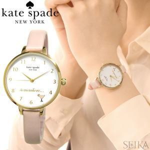 (レビューを書いて5年保証) ケイトスペード Kate spade (8)KSW1524 時計 腕時計 レディース ピンク レザー ホワイト|ryus-select