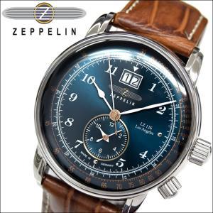 ツェッペリン ZEPPELIN8644-3 時計 腕時計 メンズネイビー ブラウン レザー ryus-select