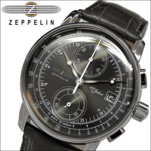 ツェッペリン ZEPPELIN 時計 腕時計 メンズ8670-2 ダークブラウン レザー ryus-select