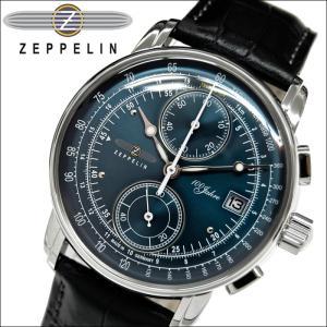 ツェッペリン ZEPPELIN 時計 腕時計 メンズ8670-3 ネイビー ブラック レザー ryus-select