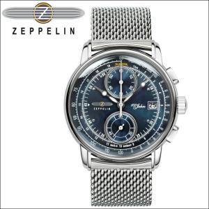 【当店ならお得クーポンあり】ツェッペリン時計 腕時計 メンズ8670M-3 8670M3 ネイビー シルバー メッシュ 【G1】 ryus-select