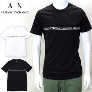 アルマーニエクスチェンジ Tシャツ AX 半袖 メンズ レディース アパレル (CPT) 父の日 ryus-select