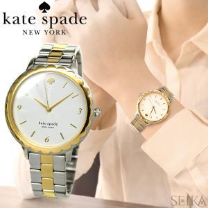 (レビューを書いて5年保証) ケイトスペード Kate spade (9)KSW1533 時計 腕時計 レディース ホワイト シルバー ゴールド ステンレス|ryus-select