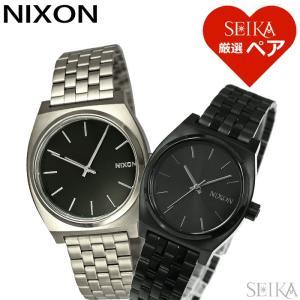 【当店ならお得クーポンあり】ペアウォッチニクソン NIXON タイムテラーA045-000 A1130-001 シルバー ブラック メンズ レディース時計 腕時計【SEIKA厳選ペア】|ryus-select