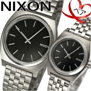 (レビューを書いて5年保証) 時計 ペアウォッチ 腕時計 ニクソン タイムテラーA045-000 A399-000 メンズ レディース 父の日 ryus-select