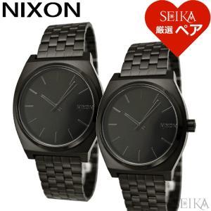 (レビューを書いて5年保証)  (ペア価格) ペアウォッチ ニクソン  腕時計(同型ペア) メンズ ...