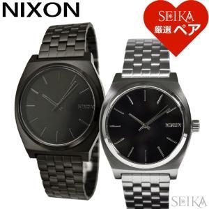 (レビューを書いて5年保証)  (ペア価格) ペアウォッチ ニクソン 腕時計メンズ A045-001...