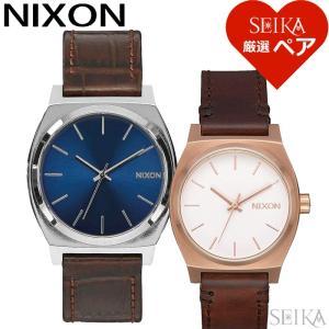 (レビューを書いて5年保証)  (ペア価格) ペアウォッチ ニクソン 腕時計メンズ A045-188...