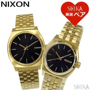 ペアウォッチニクソン NIXON タイムテラーA045-2042 A1130-2810ブラック ゴールド メンズ レディース時計 腕時計【SEIKA厳選ペア】|ryus-select