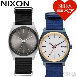 (レビューを書いて5年保証)  (ペア価格) ペアウォッチ ニクソン 腕時計メンズ A045-245...