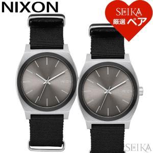 (レビューを書いて5年保証)  (ペア価格) ペアウォッチ ニクソン  腕時計(同型ペア) メンズ レディース A045-2454(A0452454) ガンメタル ブラック ナイロン ryus-select