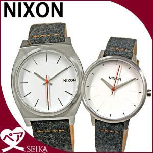 【当店ならお得クーポンあり】ペアウォッチ ニクソン NIXON タイムテラーA0452476 A1082476 時計 腕時計 メンズ レディースホワイト ブラウン レザー ryus-select