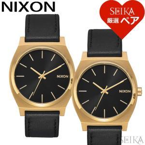 (レビューを書いて5年保証)  (ペア価格) ペアウォッチ ニクソン /腕時計(同型ペア) メンズ ...