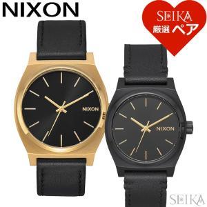 (レビューを書いて5年保証)  (ペア価格) ペアウォッチ ニクソン 腕時計メンズ A045-263...