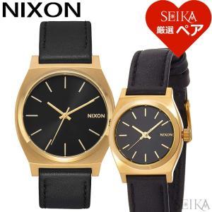 (特典付き) ペアウォッチ ニクソン メンズ A045-2639 レディース A509-010 腕時計|ryus-select