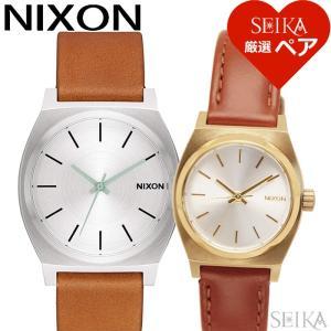 (特典付き) ペアウォッチ ニクソン A045-2853 メンズ A509-1976 レディース 腕時計|ryus-select