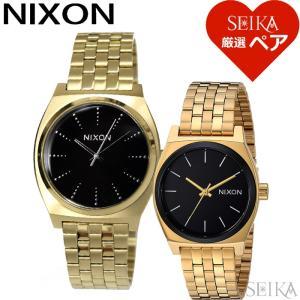 (レビューを書いて5年保証)  (ペア価格) ペアウォッチ ニクソン 腕時計メンズ A045-287...
