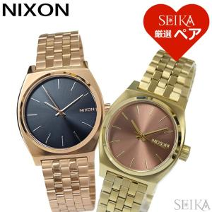 ペアウォッチニクソン NIXON タイムテラーA045-3005 A1130-3006ネイビー ブラウン ゴールド メンズ レディース時計 腕時計 A0453005 A11303006【SEIKA厳選ペア】 ryus-select