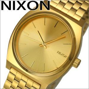 時計 ニクソン タイムテラー A045-511 ゴールド メンズ レディース|ryus-select