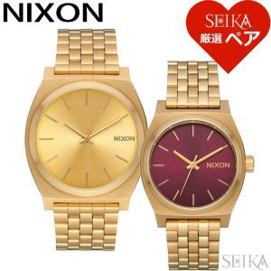 (レビューを書いて5年保証)  (ペア価格) ペアウォッチ ニクソン 腕時計メンズ A045-511...