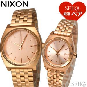 ペアウォッチ腕時計    ニクソン タイムテラーA045-897 A399-897 メンズ レディース 時計|ryus-select