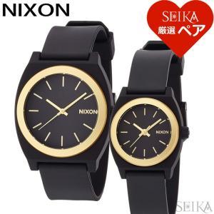 (レビューを書いて5年保証) (ペア価格) ペアウォッチNIXON ニクソン 腕時計TIME TELLER タイムテラー メンズ A119-2030 レディース A425-2030  (SEIKA厳選ペア) ryus-select