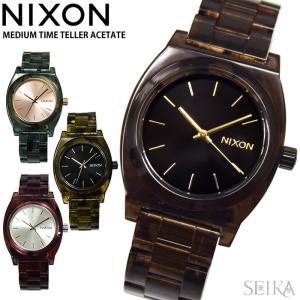 時計 ニクソン NIXON ミディアムタイムテラーアセテート 腕時計 レディース キッズ