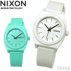 ニクソン NIXON ミディアム タイムテラーA1215126 A1215272 レディース 時計 ...