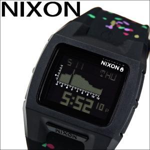 【P5倍】NIXON/ニクソン 時計 メンズ レディース(A281-2300)ブラック マルチ スペックルLODOWN SILICONE (ローダウン シリコン) /|ryus-select